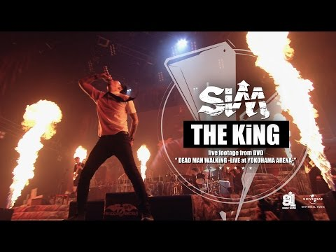 SiM - THE KiNG (live footage from DVD
