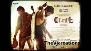 David (Tamil) - Maria Pitache Song