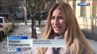 Медицинские маски: есть ли дефицит в ростовских аптеках?