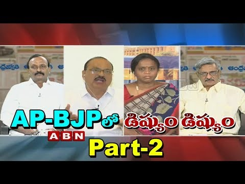 ABN Debate On Andhra Pradesh Budget Controversy | TDP Vs BJP Vs Congress | Public Point | Part 2