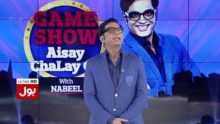 Nabeel's influential message to stop corruption for better future -  BOL Game Show