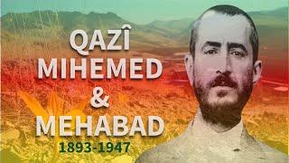 vuclip Mehabad û Qadî Mihemed / مهاباد و پيشوا قاضی محمد