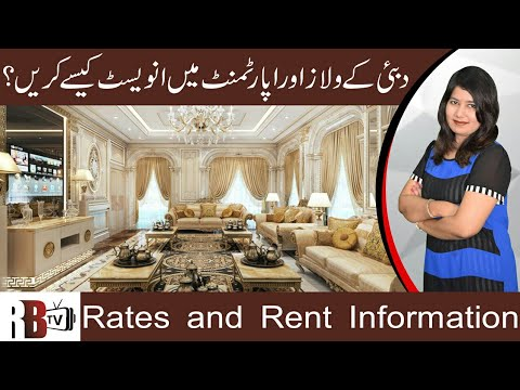 Current Rates of Property in Dubai | How To Rent & Invest |