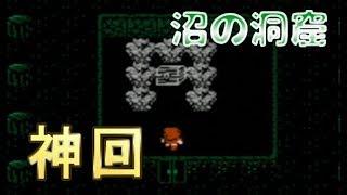 ◆ファイナルファンタジー(FC版)を実況プレイ4