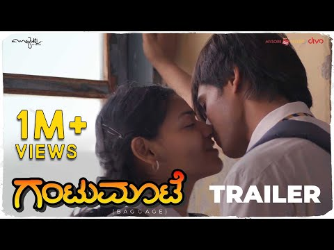 Gantumoote (Kannada) - Official Trailer   Teju Belawadi, Nischith   Roopa Rao   Aparajith Sris