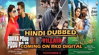 Top 5 Upcoming South Indian Movies Hindi Dubbed Coming On RKD Digital | The Topic