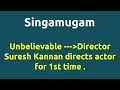 Singamugam |2010 movie |IMDB Rating |Review | Complete report | Story | Cast
