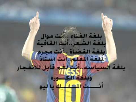 Chi3ar 7ob Hazin Doovi