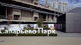 видео ЖК Саларьево парк  в Новой Москве - официальный сайт ????,  цены от застройщика ПИК ГК, квартиры в новостройке