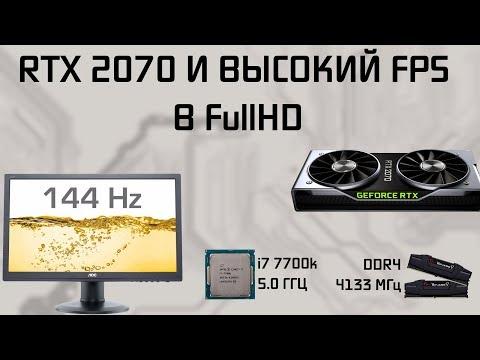 Процессор или видеокарта: что купить для эффективного увеличения