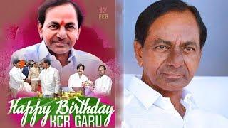 CM KCR Birthday 2019   Happy Birthday KCR   Telangana   TRS Party   Political Qube