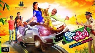 Dhurandhar Bhatawdekar | Official Trailer | Mohan Joshi, Dr. Mohan Agashe, Kishori Shahane