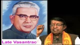 Banjara Bhajan | Mahanayak Vasntrao Naik by Tukaram Maharaj