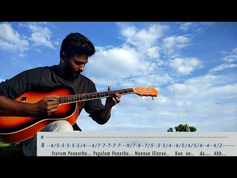 Yamunai aatrile full song on guitar with tabs covered by viswanathan