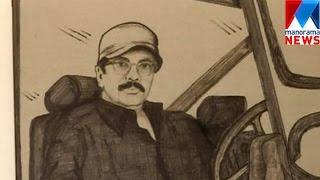 Yusuf arakkal - arts collection exhibition  | Manorama News