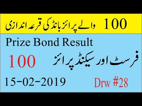 100 prize bond result 15 feb 2019 I Prize bond Draw 15 Feb 2019 I 100