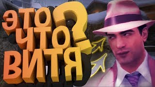 Мафиозник и его приключения в мафия 2 (приколы и ляпы) #1 🔞
