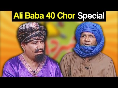 Khabardar Aftab Iqbal 28 September 2017 - Ali Baba 40 Chor Special - Express News