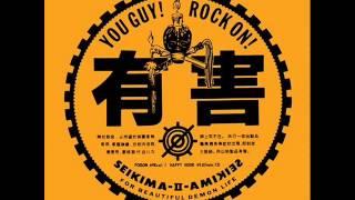 聖飢魔II - ヒロイン・シンドローム Album : Yuugai / 有害 (1990) If y...