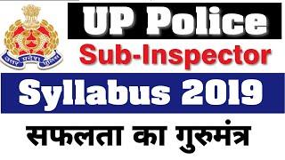UP Police(Sub Inspector) 2019 Syllabus ||UPSI Exam 2019 Notification