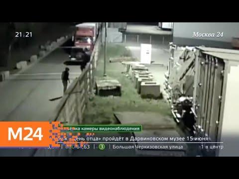 """""""Московский патруль"""": кража автозапчастей - Москва 24"""
