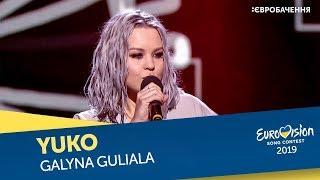Download YUKO – GALYNA GULIALA. Перший півфінал. Національний відбір на Євробачення-2019 Mp3 and Videos
