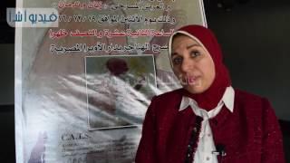 بالفيديو: مسئول ذوى الاحتياجات الخاصة بوزارة الثقافة تقديم الخدمات المتميزة للمكفوفين