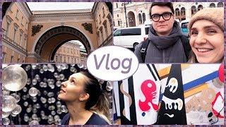 Как нам было в Питере?! Поездка в Санкт Петербург. Родители уехали в Питер без детей.