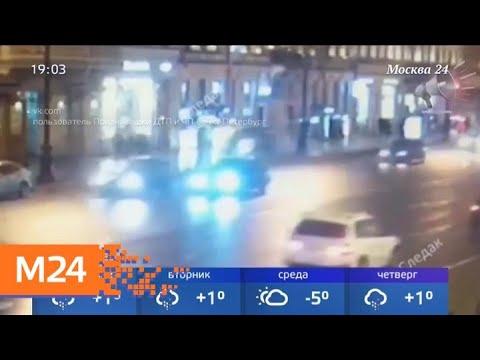 Наехавшему на пешеходов в Петербурге предъявили обвинение - Москва 24