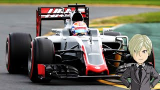 Aspettando F1 2016 - F1 2016 Season Mod Career #3 - Haas F1 Team - Dalla Cina con ARDORE