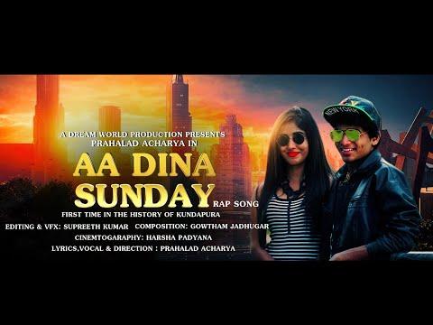 AA DINA SUNDAY   Kundapura Kannada Rap Song   Prahlad Acharya   Dream World Production