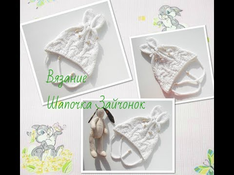 Шапочка Зайчонокd hat for a baby