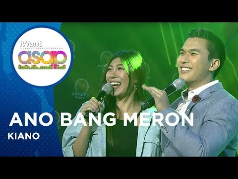 KiaNo - Ano Bang Meron | Push Awards Year 5 | iWant ASAP Highlights
