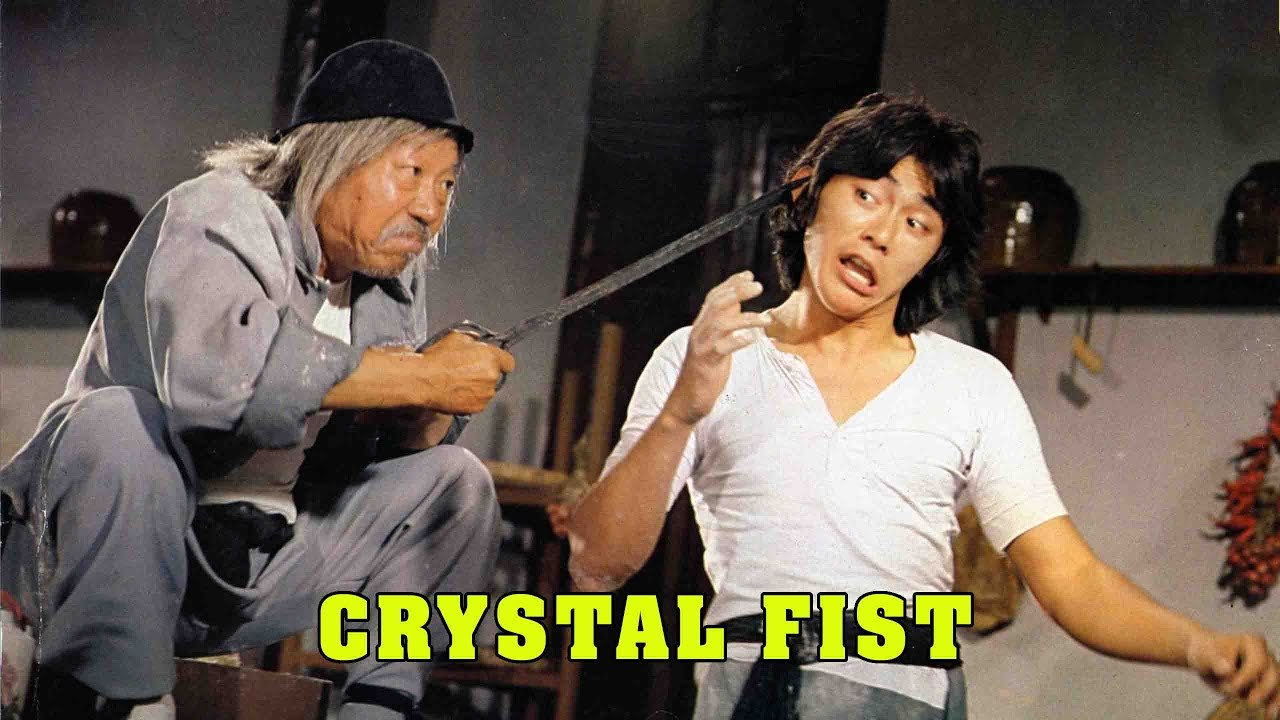 Wu Tang Collection - Crystal Fist