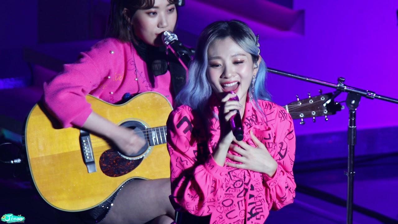 [4K] 191228 볼빨간사춘기 '나만, 봄' 직캠 BOL4 'BOM' fancam @Two Five 전국투어 콘서트 in 서울 by Jinoo