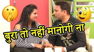 connectYoutube - मोहल्ले की दीपिका | Funny Husband Wife Jokes | Comedy Videos in Hindi