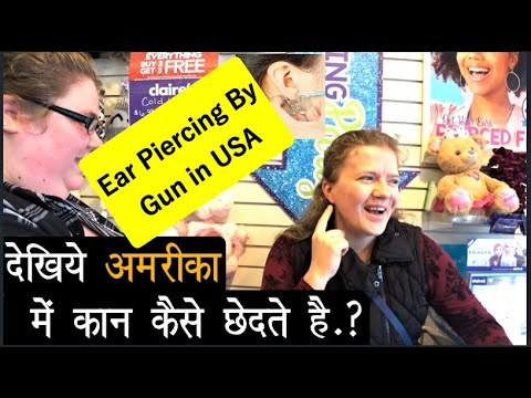 Ear Piercing By Gun In USA | Ear Piercing Average Cost In USA