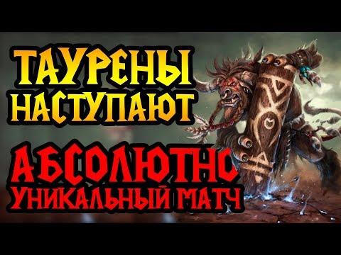Infi vs FLY100% (ORC). Повелитель Огня VS Питлорд. Cast #134 [Warcraft 3]