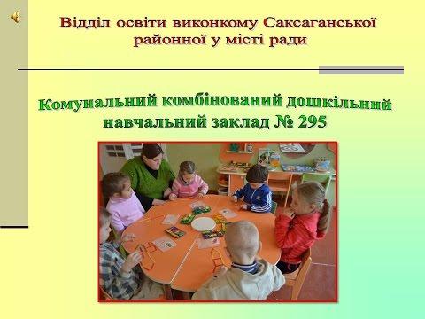 Познавательно развлекательный портал для детей, родителей