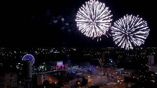 День города Ростов 270 лет салют (короткая версия)