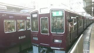 阪急電車 京都線 1300系 1308F 発車 十三駅