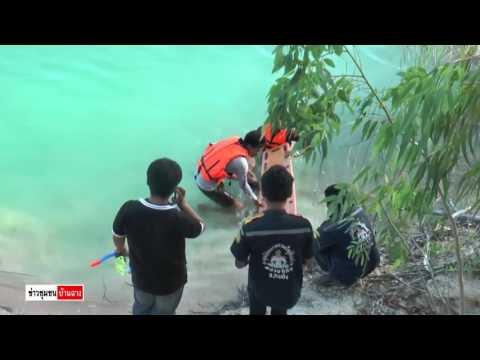 5วัยรุ่นเช่าเรือไฟเบอร์แตกจมน้ำดับกลางสระมรกตบ้านฉาง