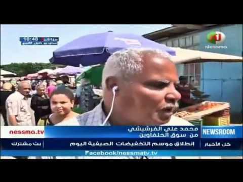 Tsawak w Tdhawak direct du souk  Halfawin lundi 07 Août 2017