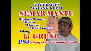 "Video streaming  oleh ALBINO COKEK - Wayang Kulit Ki GRENG Lakon ""SEMAR MANTU"" Live Manukan,Ponorogo download MP3, 3GP, MP4, WEBM, AVI, FLV Juli 2018"