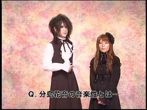 Mana - interview [2008-05-28]