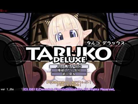"Doujin PC Game ""TARUKO DELUXE/タルコ デラックス""Classic-shikoukairo Japan"