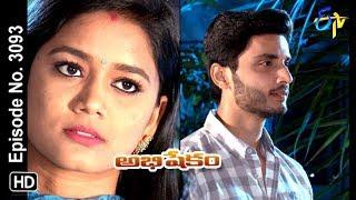 Abhishekam | 14th December 2018 | Full Episode No 3093 | ETV Telugu