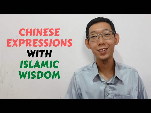 Chinese Expressions with Islamic Wisdom