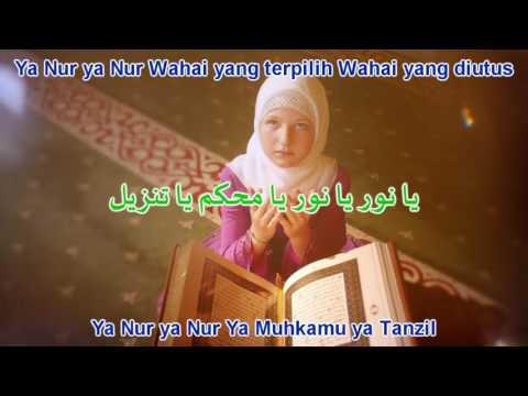 Mishary Alafasy - Rahman ya Rahman (terjemahan lirik