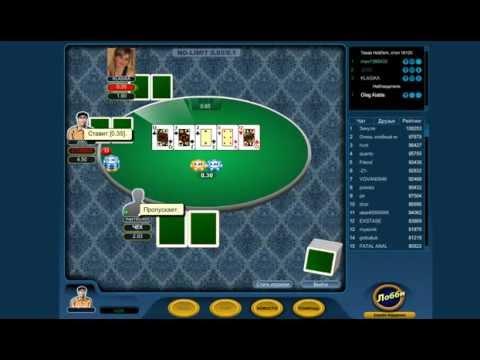 Техасский холдем флеш игра на сайте карточные-игры.com